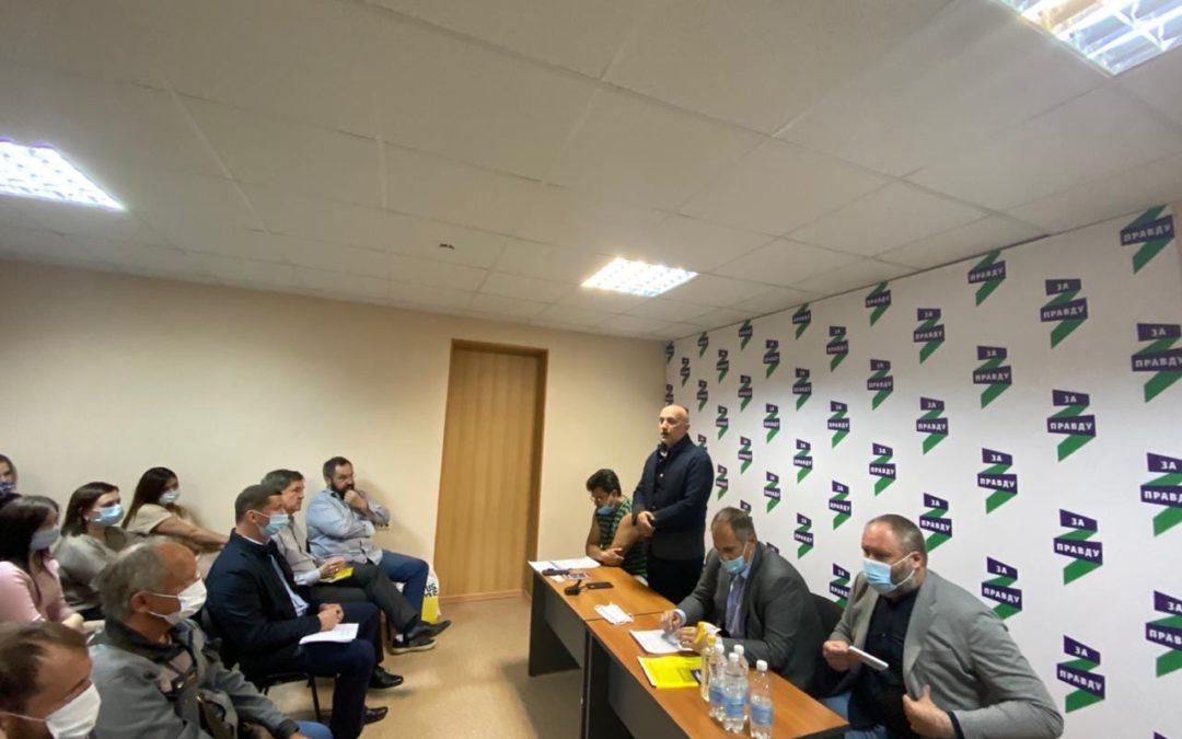 В Челябинске открылся штаб партии ЗА ПРАВДУ