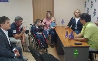 Представители Челябинского регионального отделения Движения «ЗА ПРАВДУ» помогут детям с ограниченными возможностями