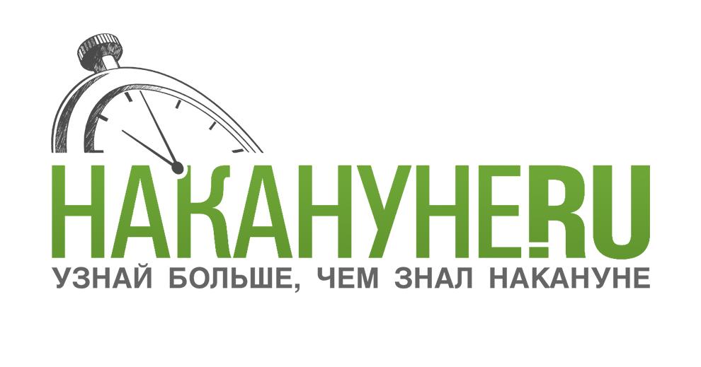 """Партия """"За правду"""" в Челябинске через суд добилась допуска двух кандидатов до выборов в ЗСО"""