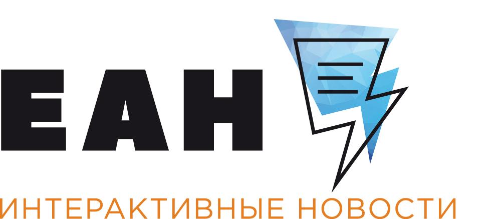 В Челябинск приезжает все руководство партии «За правду»