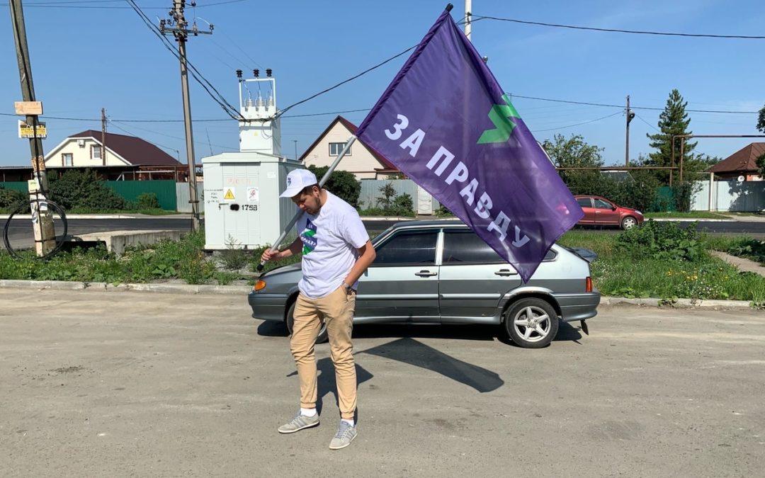Сторонники партии ЗА ПРАВДУ побывали на заводе ООО «СТАНКОМАШ» и провели автопикеты