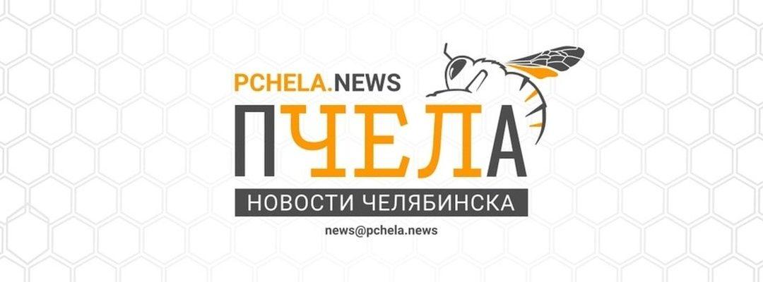 Писатель Захар Прилепин открыл в Челябинске штаб партии «За правду»