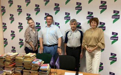Челябинское отделение партии ЗА ПРАВДУ организует буккроссинг