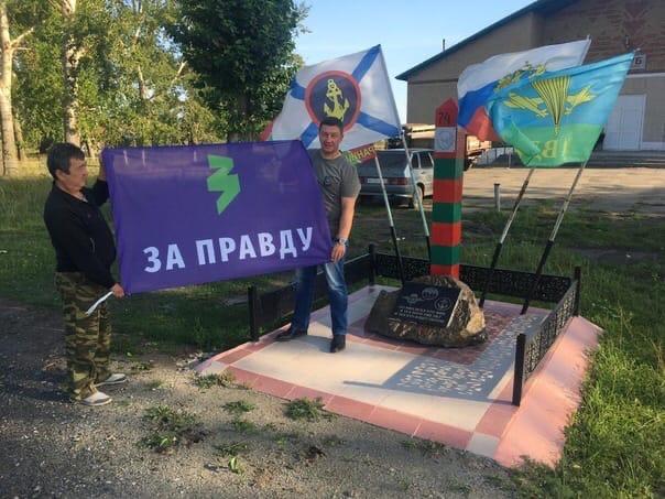 Сторонники партии ЗА ПРАВДУ помогли защитить памятник воинам-интернационалистам в Челябинской области
