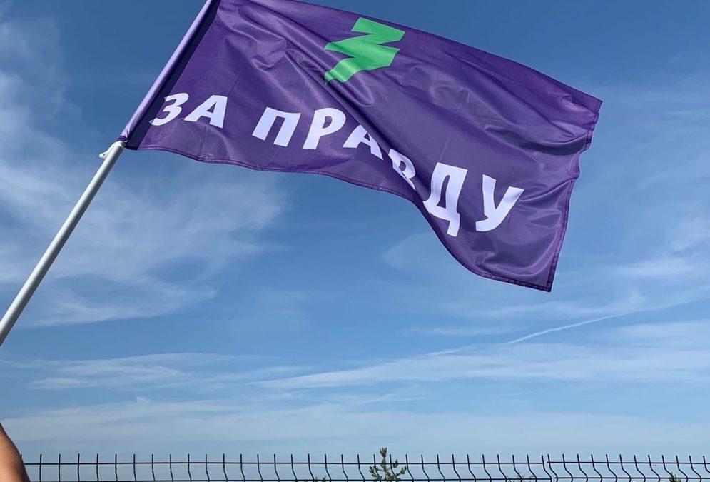 Активисты Челябинского отделения партии ЗА ПРАВДУ проверили пляжи Челябинска